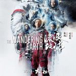 The wandering earth, ciencia ficción China a lo grande