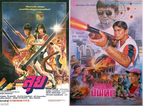 Grindhouse Tailandia
