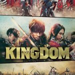 Kingdom, aventuras en los Warring States