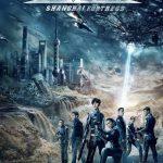 Shangai fortress, la esperanza de la ciencia ficción China