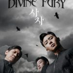 The divine fury, de exorcistas y demonios