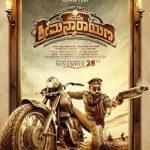 Avane Srimannarayana un western muy original