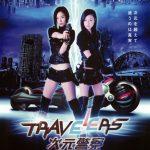 Travelers dimension police, ciencia ficción sexy