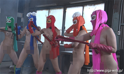 Naked mask force