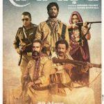 Sonchiriya, en la India también hay buenos westerns