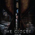 The closet, terror coreano sin originalidad