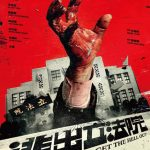 Get the hell out, zombies taiwaneses en clave de humor