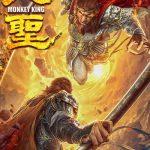 Monkey King The great sage, una versión que nos podríamos haber ahorrado