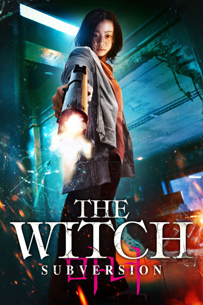 The Witch Part 1