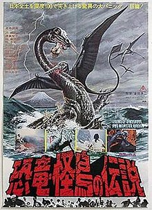 Legend of dinosaurs and monsterbirds