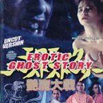 Erotic ghost story, una versión sexy y divertida del clásico wuxia