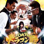 Tokyo Dragon Chef, desata tu pasión por el ramen de la forma más divertida