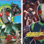 Sesión doble Kamen Rider para las Nits de Cinema Oriental