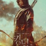 Kingdom. Historia de Ashin, la precuela/spin off de la serie de Netflix