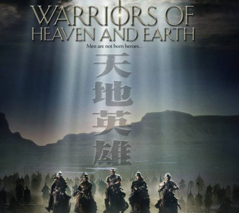 warriorsofheavenandearth