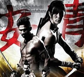 yamada the samurai of ayothaya