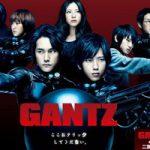 Dispara al alien en Gantz