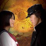 For love's sake (Ai to Makoto), con un poco de todo