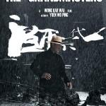 El Ip Man más personal en The Grandmasters