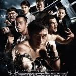 Algo de kung fu en The wrath of Vajra