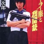 Sailor suit and machine gun, jovencísimas colegialas