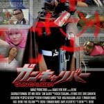 La película del año: Gun Caliber!