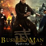Las peleas más variadas en Bushido Man