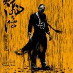 Kung fu del bueno en Rise of the legend