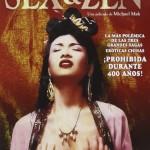 Un clásico erótico de la CATIII: Sex and zen