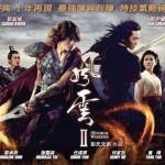 The storm warriors, la secuela modernizada