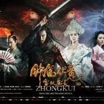 Snow girl and the dark crystal, el wuxia hecho CGI