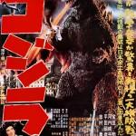 Godzilla, el monstruo emblema de Japón