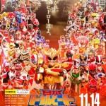 Local Heroes Great Battle, el retorno de Yatsurugi