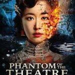 The phantom of the theatre, terror chino gótico