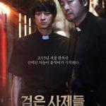 The priests - adaptación coreana de El exorcista