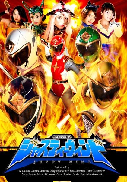 Ninja Special Agent Justy Wind Vol.01