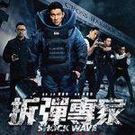 Shockwave dónde Andy Lau busca acción