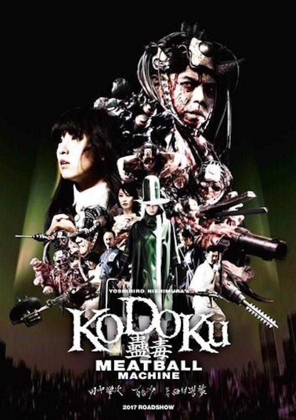 Meatball machine Kudoku