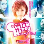 Cutie honey: Tears, se nos desmonta un mito