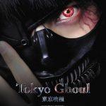 Tokyo ghoul, un live action gótico y sentimental