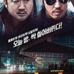 The outlaws, un thriller coreano a lo bestia