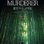 Memoir of a murderer, una historia de asesinos original