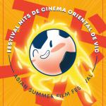 Nits de Cinema Oriental 2018 - Premios