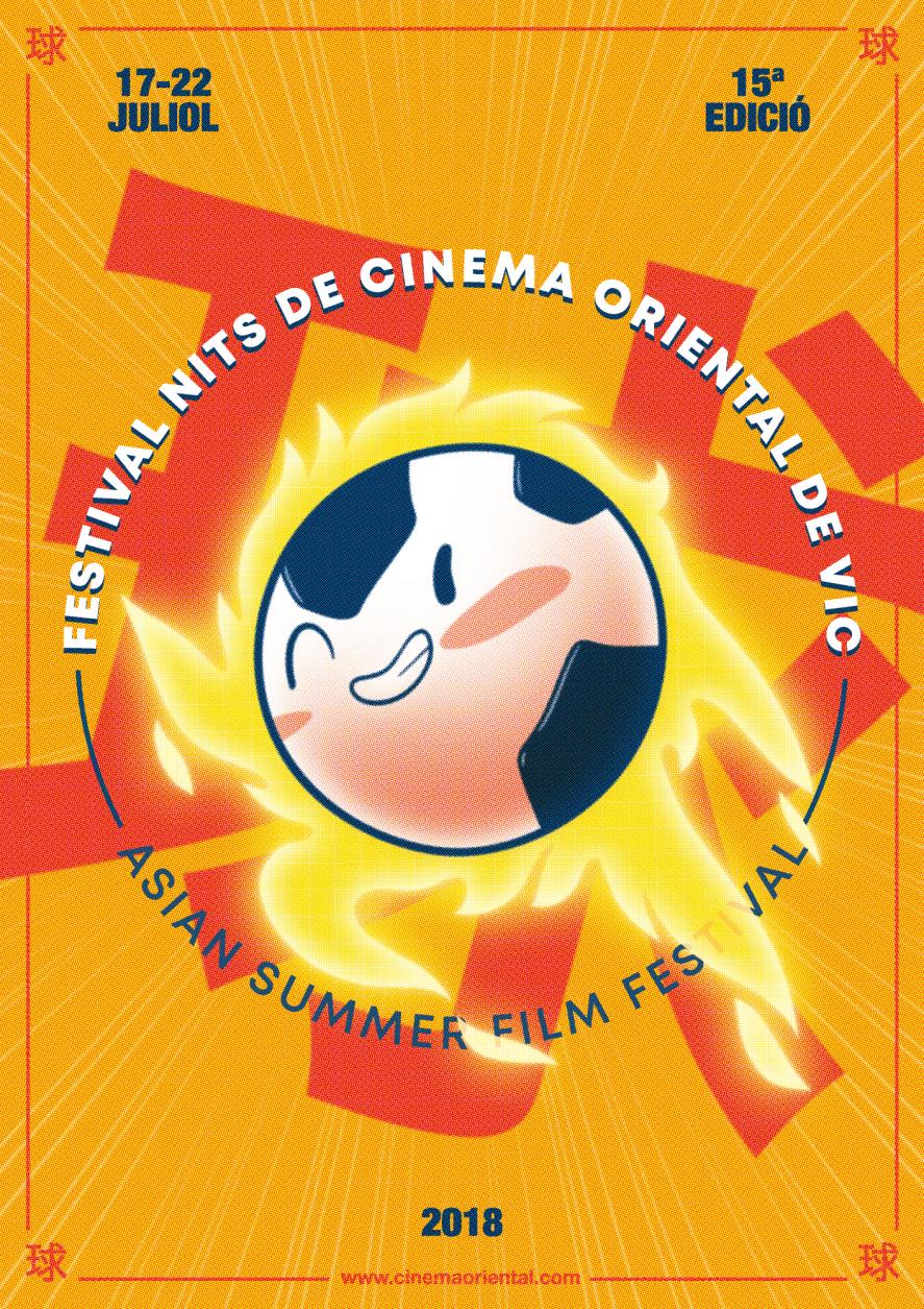 NIts de Cinema Oriental