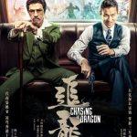 Chasing the dragon las primeras tríadas de Hong Kong