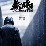 The looming storm, un thriller chino de calidad