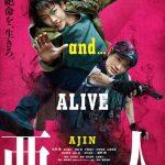 Ajin: Demi-human, la lucha entre inmortales