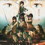 The princess blade, japonesas con katanas