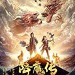 The golden monk, vuelve el wuxia de Hong Kong
