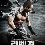 Revenger, artes marciales desde Corea